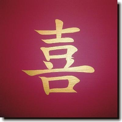 chinesisches schriftzeichen bild freude in dekorationen shops. Black Bedroom Furniture Sets. Home Design Ideas
