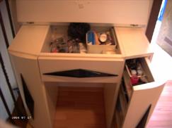 schminkschrank sonderanfertigung in 44797 bochum bad einrichtung und ger te. Black Bedroom Furniture Sets. Home Design Ideas