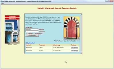 praktisches woerterbuch deutsch tunesisch arabisch in 04011 hammam sousse tunesien bersetzer. Black Bedroom Furniture Sets. Home Design Ideas